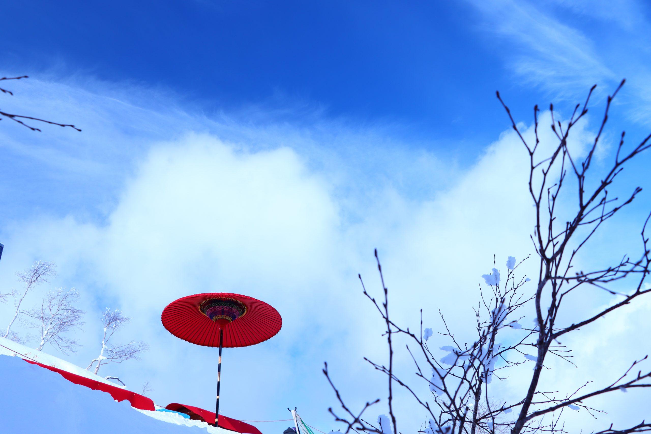 꼭대기 찻집과 푸른 하늘