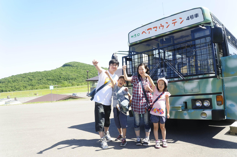 バスに乗ってヒグマに会いに行こう!