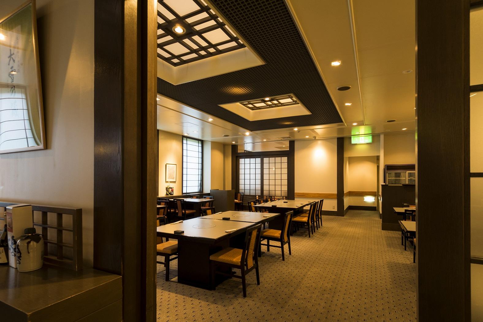 "Hokkaido local cuisine ""Yukizasa"""